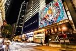 PhotoFunia New World Regular 2014-08-03 10 24 01_edited